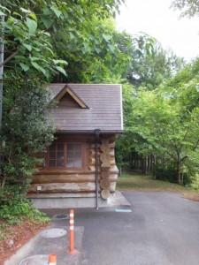 大内山の一理塚付近のトイレ