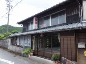 旅館 喜畑屋
