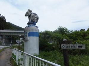 瓶の上で牛がお出迎え