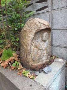 道祖神(大内山大師堂)
