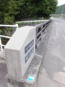 川口前橋(梅ヶ谷川)と祠