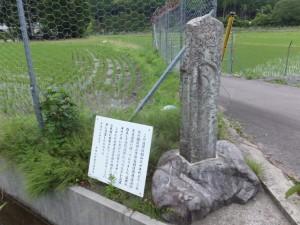 川口前橋(梅ヶ谷川)付近の道標