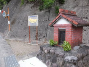 庚申堂(寺浦橋~中野橋)