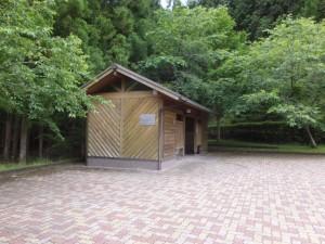 トイレ(定坂公園)