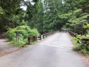 高野橋(栃古川)
