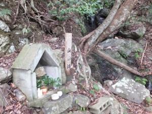 山の神(ツヅラト峠~志子登り口)
