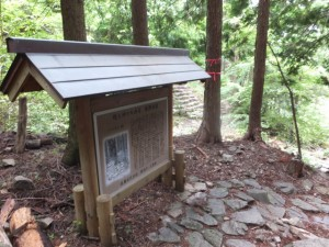 「甦る神々のみち 熊野古道」の説明板