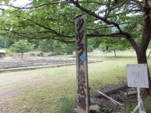 ツヅラト花広場駐車場