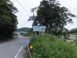 「熊野古道 ツヅラト峠」の案内板