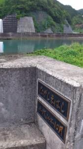 長島橋(赤羽川)