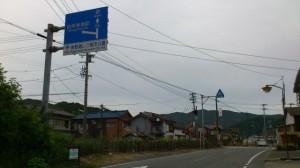 長島橋からJR紀伊長島駅へ