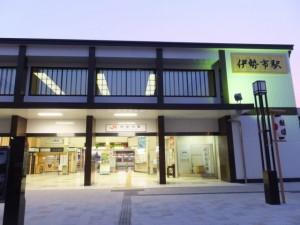 JR伊勢市駅(参宮線)