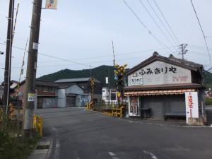 ふみきりや(JR紀勢本線 二郷踏切付近)