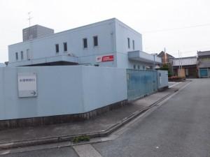 紀伊長島郵便局