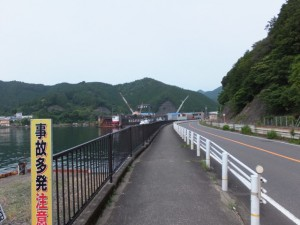 長島造船へ(国道42号)