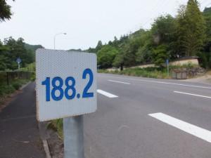 国道42号 188.2ポスト