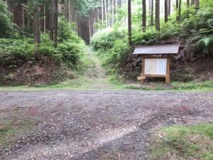 林道を横切る(登り口(加田側)~一石峠)