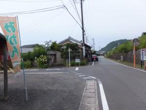 古里温泉方向へ(左折)