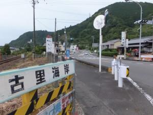 国道42号(JR紀勢本線 古里踏切付近)