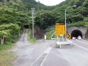 国道42号古里トンネルの手前