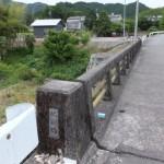 「三浦峠道登り口・・、三野瀬駅163m」の道標
