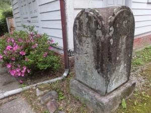 海山郷土資料館に置かれている往古橋の親柱