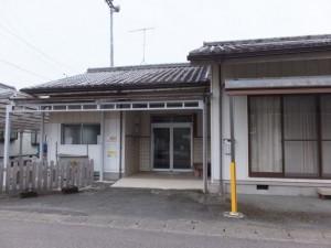 新田集会所
