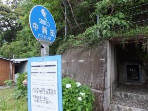 中新田バス停と庚申塔