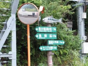 便ノ山橋(銚子川)の北詰にある道標