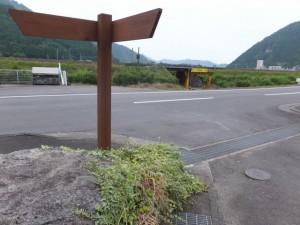 「紀北町観光協会 馬越峠、発掘石畳」の道標付近から望むJR紀勢本線