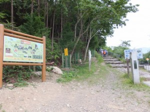 熊野古道 馬越峠の登り口(海山側)付近