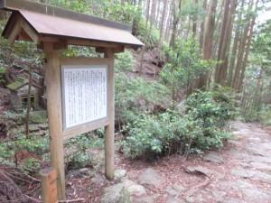 桜地蔵付近