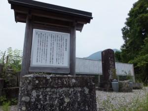 馬越墓地の津波供養塔