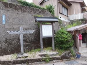 「馬越峠 1,860m約75分、熊野古道北川橋 220m約5分」の道標ほか