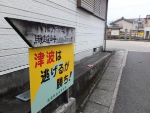 「熊野古道 馬越峠 2,080m約80分」の道標