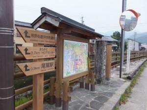 北川橋付近の道標ほか
