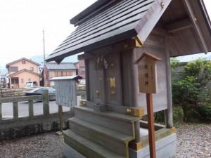 太陽神(尾鷲神社)