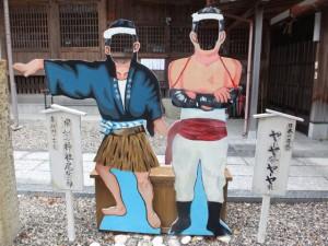 顔ハメ看板(尾鷲神社)