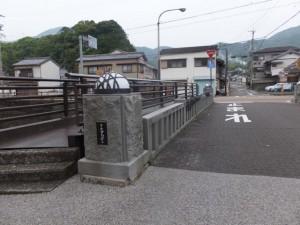 振り向いて北川橋