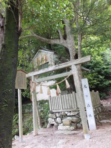 尼ヶ森社(相生神社)