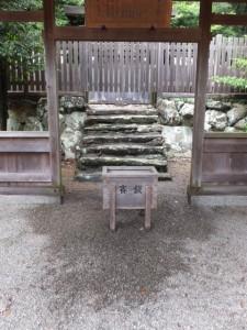 八幡社、相生神社、山之神社(伊勢市朝熊町)