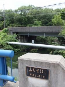 二瀬橋(朝熊川)