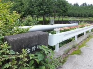 吉野橋(朝熊川)
