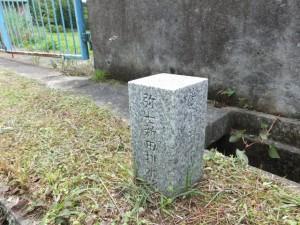 県道37号沿いにある弥七新田排水路の石柱(伊勢市朝熊町~鳥羽市堅神町)