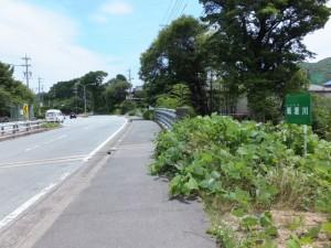 国道42号 西の辻橋(紙漉川)
