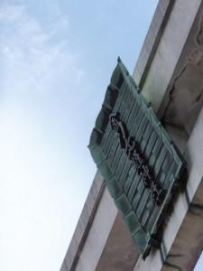 JR鳥羽駅前に立つ金刀比羅神社鳥居の扁額