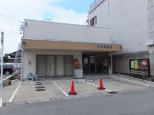 中之郷会館