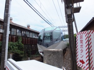 近鉄の観光特急「しまかぜ」