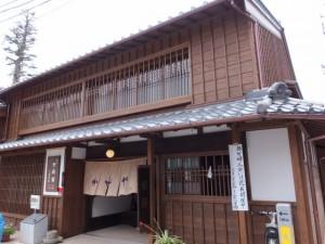 鳥羽大庄屋かどや(旧広野家住宅)