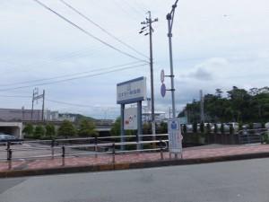 ミキモト真珠島駐車場前